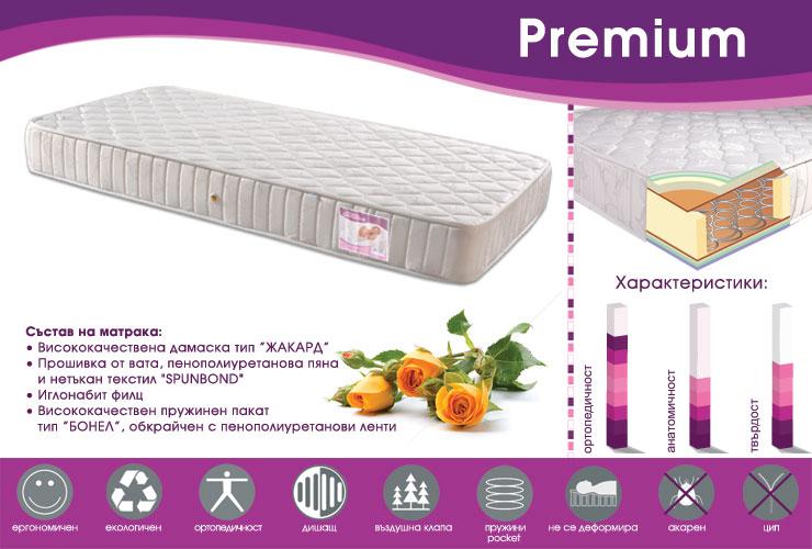 premium_bg1