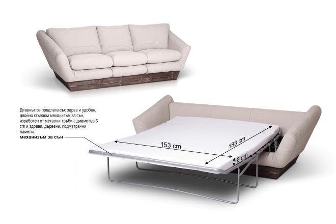 Мека мебел Галера1