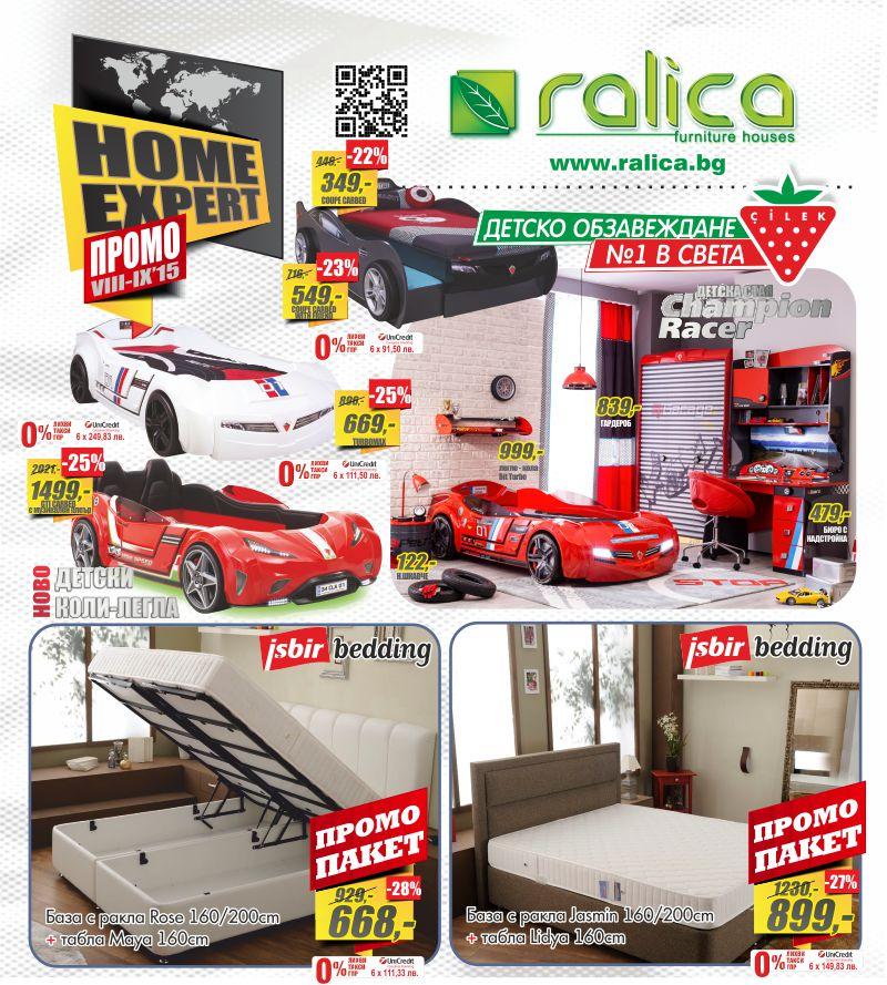 promo_ralica_8_15_1
