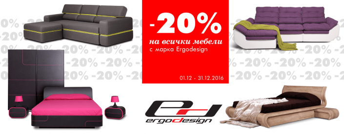 %d0%bf%d1%80%d0%be%d0%bc%d0%be%d1%86%d0%b8%d1%8f-ergodesign4